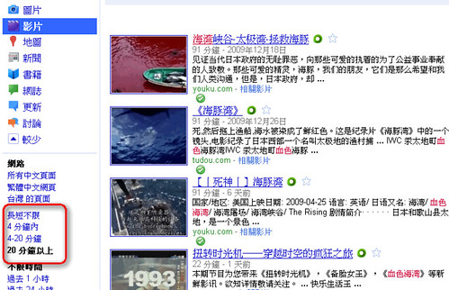 googleui-19 (by 異塵行者)