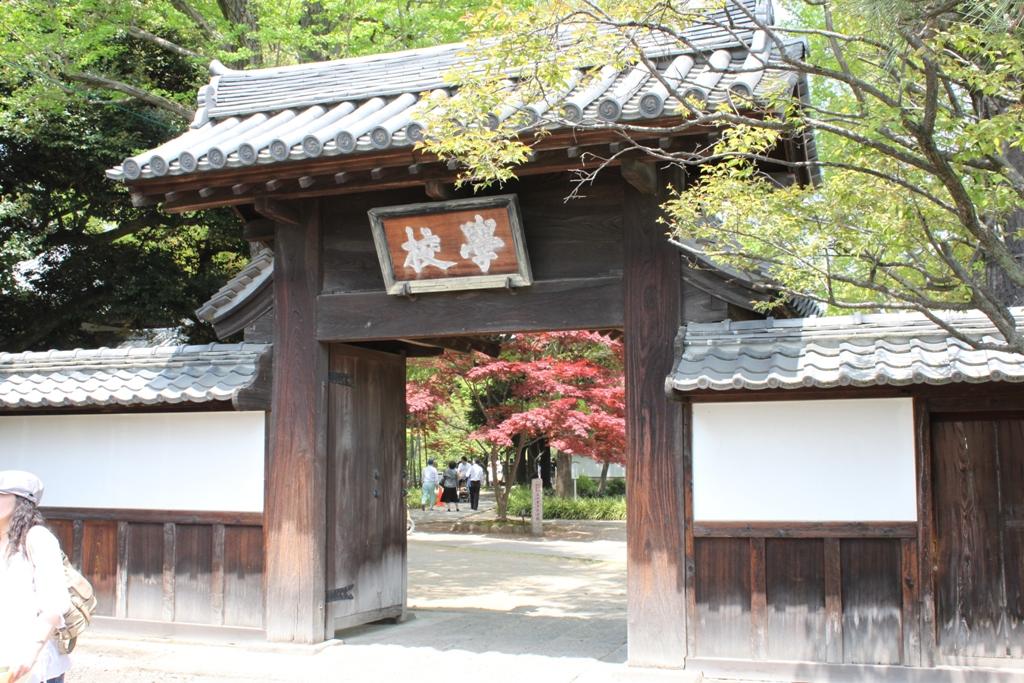 "A Japan photo:Ashikaga School"",Tochigi"