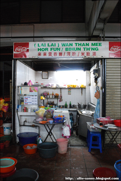 24 hours wan tan mee stall