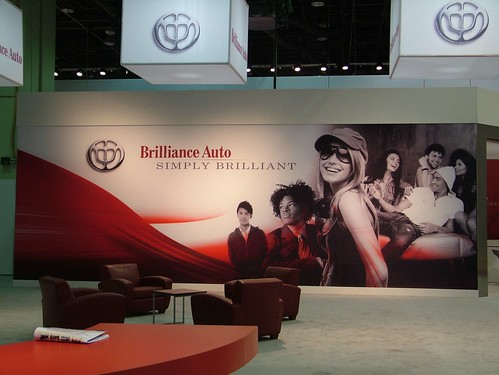 Brilliance area