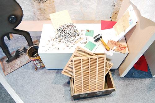 2009台北國際書展06