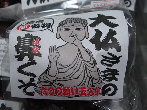 daibutsu snot