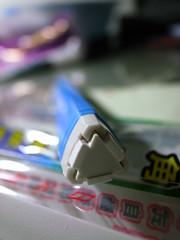 R8074500.JPG (by plateaukao)