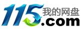 3533838586 2b4bfacb1b o 6款最近上线以及测试的互联网服务 @分享网络2.0  盗盗