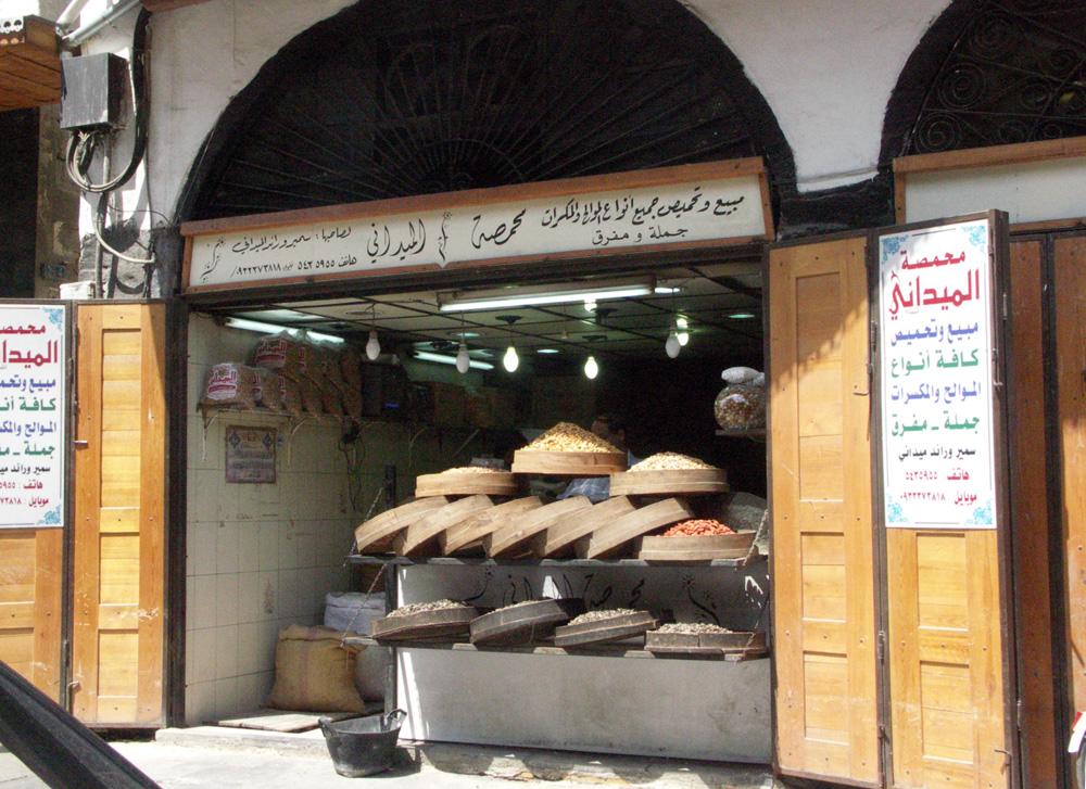 Дамаск. Древнейший город мира.