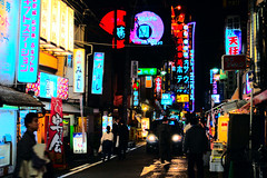 Day 21: Osaka
