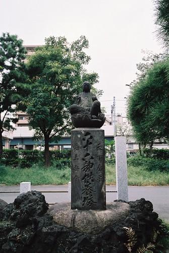 鈴ケ森刑場跡