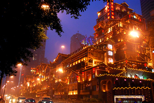 hong ya dong at night, chongqing