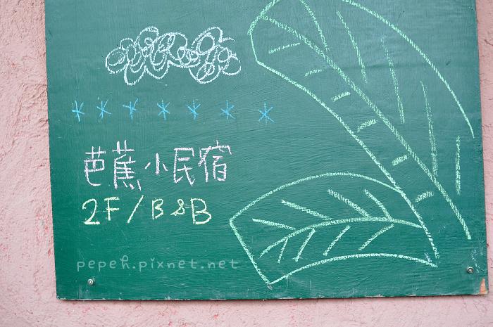 4befb218ee028.jpg