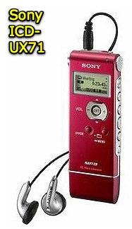Sony ICD UX71