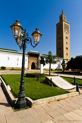 As-Souna Mosque & Public Lamp