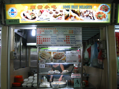 Soon Huat Delights - Old Airport Rd Hawker Centre