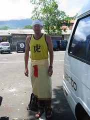 Op Bali, tempel van Besakih