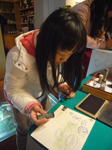你拍攝的 14娃娃蓋武陵紀念戳章。