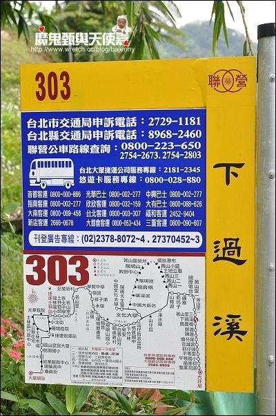 DSC_9105