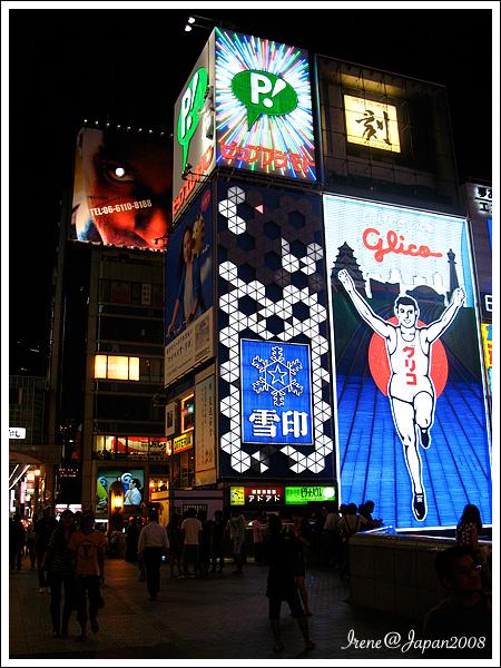 090507_12_大阪