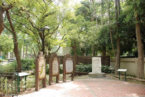 Grief Healing Garden 療癒花園