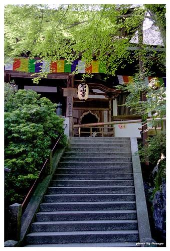 Ishiyama Temple #07