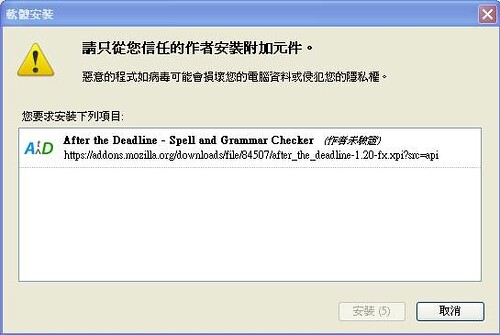2010-05-05_152418