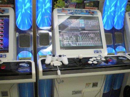 Máquina arcade con mando de playstation