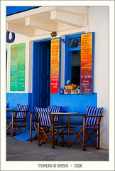 Colors of Greece (Maciej - landscape.lu) Tags: old travel blue orange green colors yellow stairs zeiss t landscape geotagged island greek photography islands landscapes doors outdoor sony may vivid greece mai network dslr 2008 za f28 ssm grece hous sonnar 247028 2470mm vario grecja variosonnar tpn a700 nissyros aplusphoto dhodhekanisos dslra700 sal2470za sonyzeissvariosonnart2470mmf28zassm variosonnar247028za
