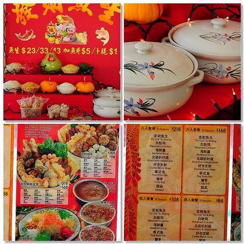 Chuen Chuen's CNY Offerings 09
