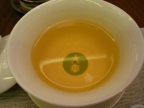 Osthmanthus & Poh Lei Tea