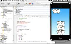 iPhone App Xcode