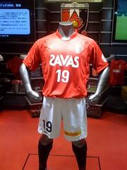 URAWA Reds 2009 Uniform