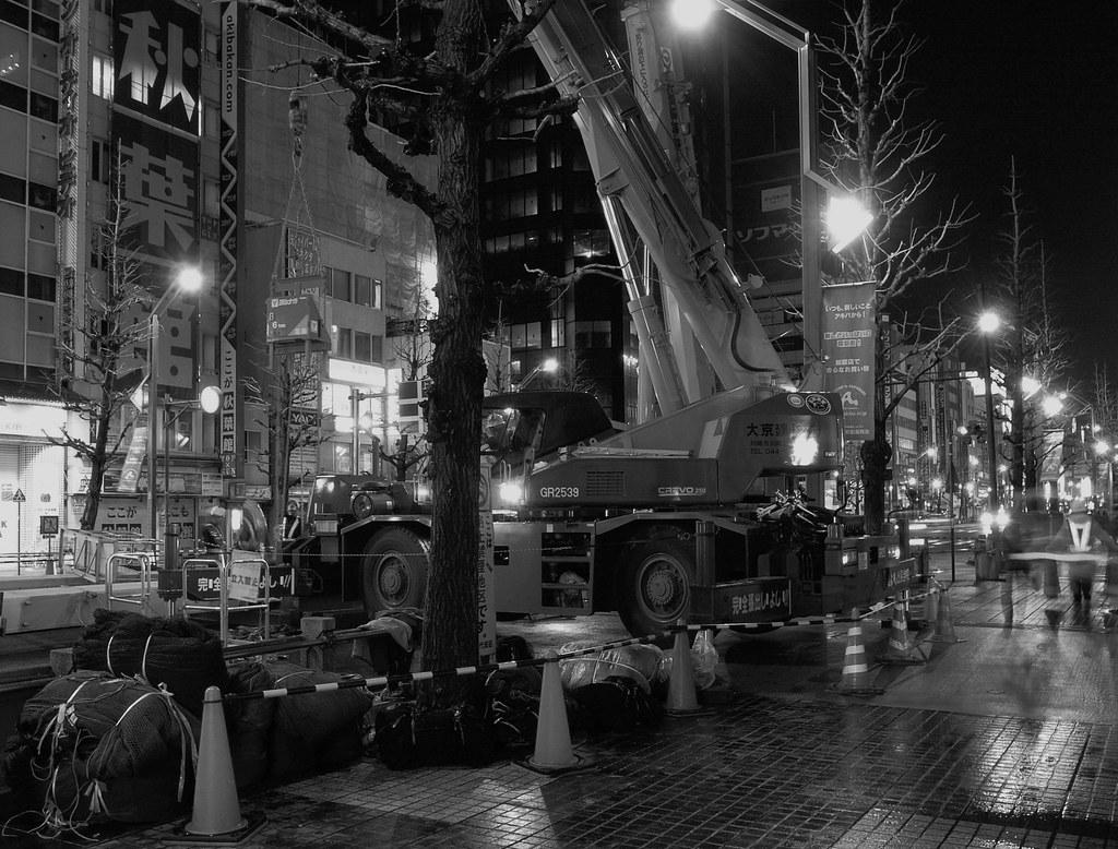 slant composition in Akihabara