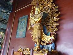 BeijingDay414
