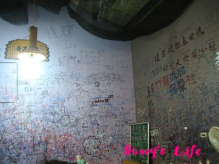 nEO_IMG_台北探索館 326