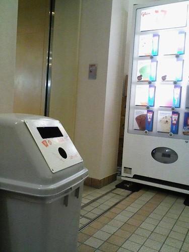 17アイスのゴミ箱