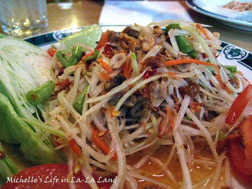 Thai Boom- Som Tum Thai