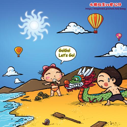 beach-image-001