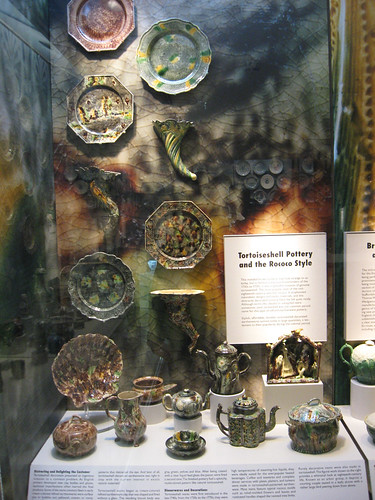 dewitt wallace decorative arts museum and abby aldrich rockefeller folk art