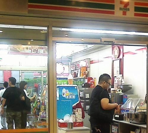 7-11開始賣霜淇淋了
