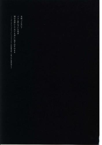 柴咲コウ 画像34