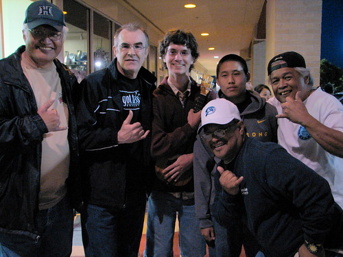 The UU crew