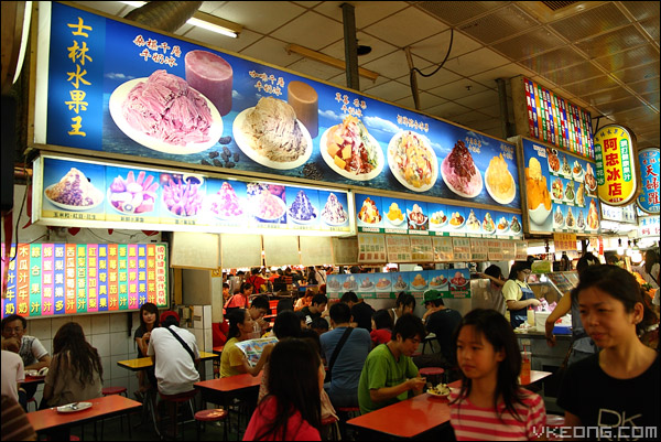 ah-zong-shaved-ice-shop