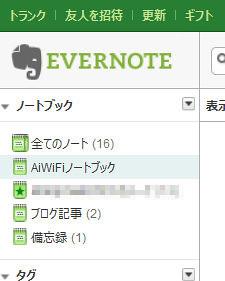AiWiFi-08