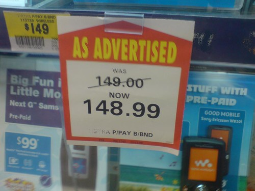 Bargain - Save 1c