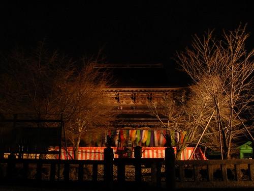 平城遷都1300年祭オープニングイベント「金峯山寺」会場