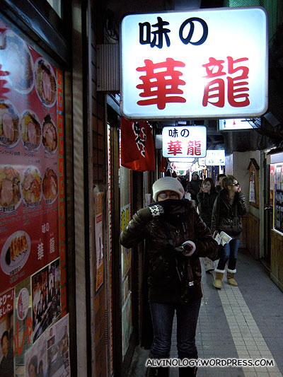We found a ramen street and vow to go back the next day