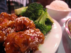 Sesame Chicken @ Joe's Ginger