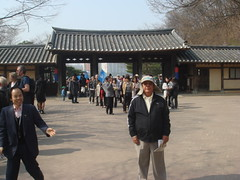 DSC00988 (Turansa Tours) Tags: yongin aldea folclorica