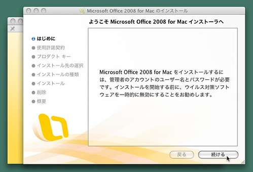 office_mac_003k
