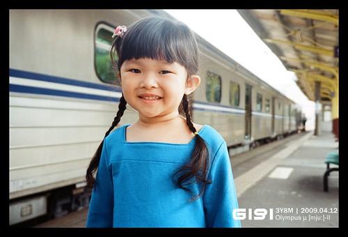 090412鶯歌火車站