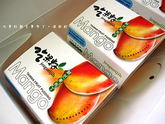 吃果籽鮮芒果布丁開盒