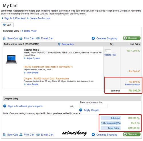 Discount RM599 Dell Mini 9